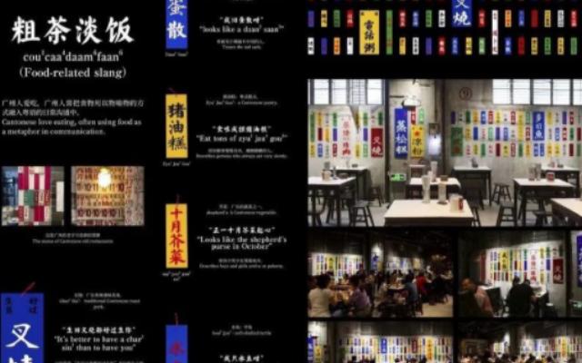 2021英国D&AD Craft & Side Hustle类别入围名单揭晓!中国作品入围10项