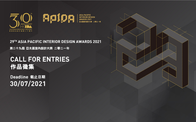 2021亚太区室内设计大奖 - Asia Pacific Interior Design Awards