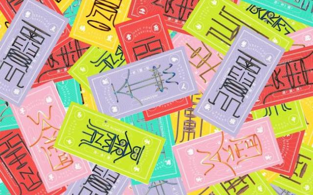 清华深研院张安邦同学作品荣获2018ICVA大赛金奖
