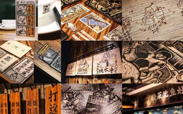 TAIER   2019台湾国际平面设计奖/企业识别设计奖金奖
