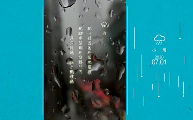 淘宝台湾写了几首雨天小诗,安抚每一个受困的购物欲