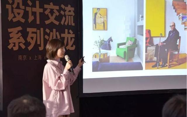 2020第八届台湾金邸奖开幕仪式