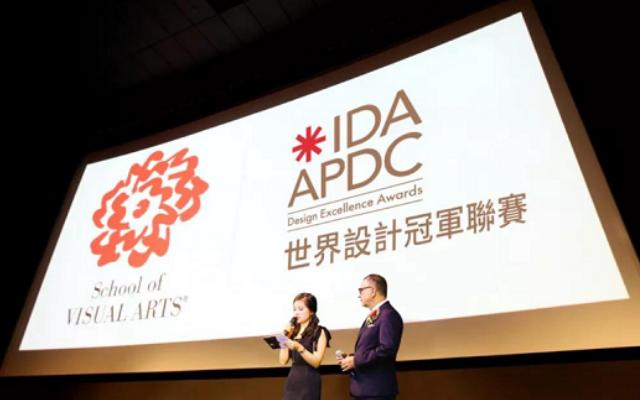 华人知名设计师刘卫军做客世界设计冠军联赛