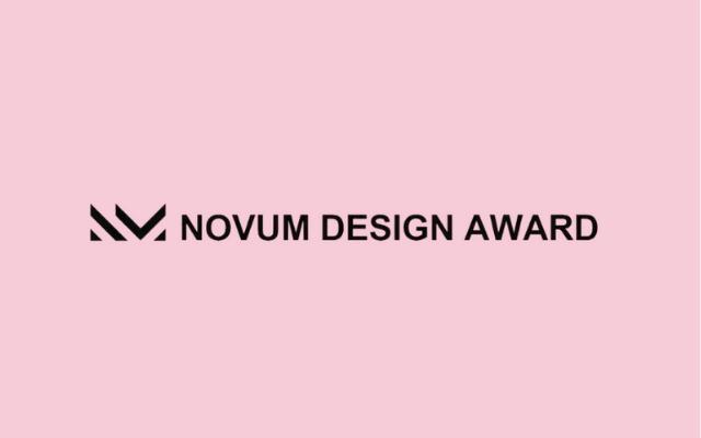 2021Novum设计奖 - NOVUM DESIGN AWARD