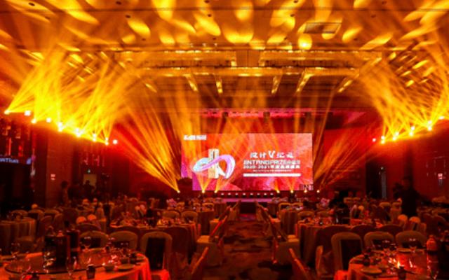 金堂奖2020-2021品牌盛典成功举办