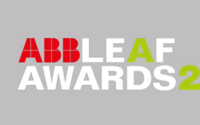 欧洲杰出建筑师论坛大奖-ABB LEAF AWARDS