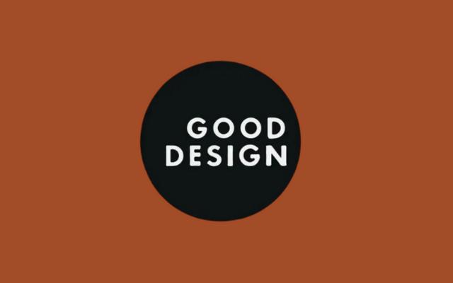 2021芝加哥优良设计奖 - GOOD DESIGN AWARDS