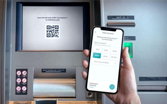 智能银行卡应用程序