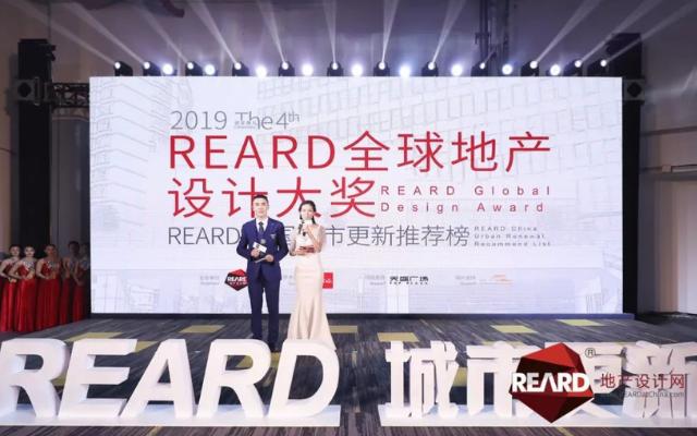 2019年颁奖典礼