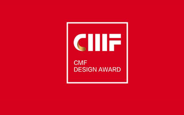 2021国际CMF设计奖 - CMF DESIGN AWARD