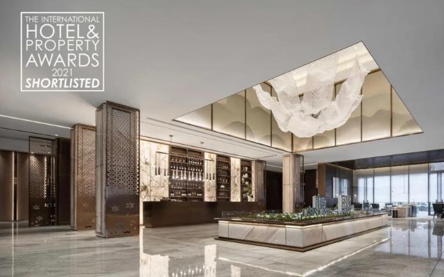 西安东原·印未央成功入选2021 The International Hotel & Property Awards