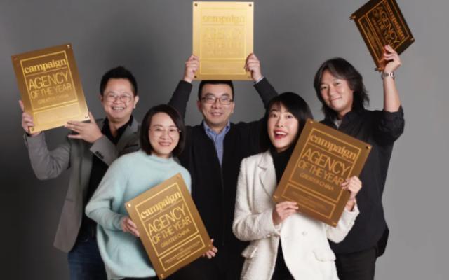 """利欧数字获颁Campaign五项大奖,蝉联""""大中华区年度最佳数字代理商"""""""