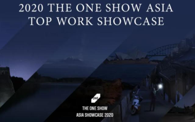 The One Show 亚太创意秀|整体作品截图