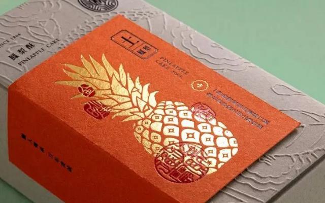 台湾老字号凤梨酥通过包装设计使产品年轻化