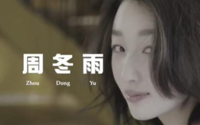 亚太广告节上的中国视频获奖作品,都关注什么「热点」?