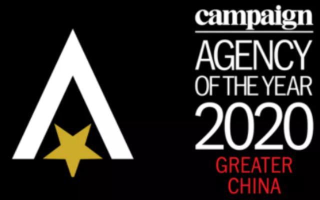 Artefact中国入围Campaign年度代理商大奖并获得3项提名