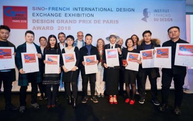 """2018法国双面神""""GPDP AWARD""""国际设计大奖颁奖盛典圆满成功 【下】"""