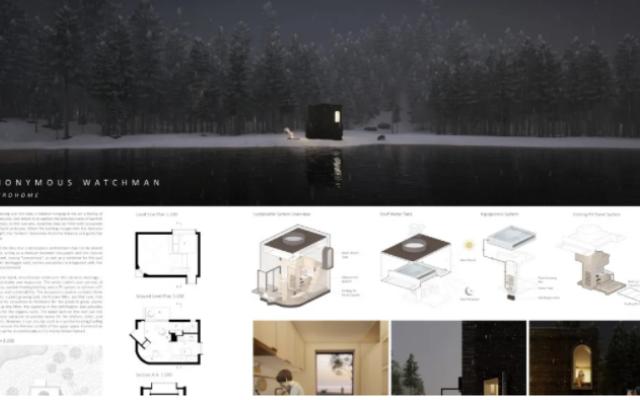 微型住宅 MICROHOME2020