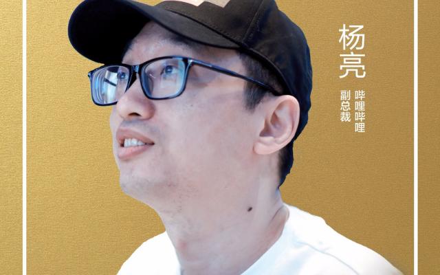 """杨亮当选2021金瞳奖""""年度CMO"""""""