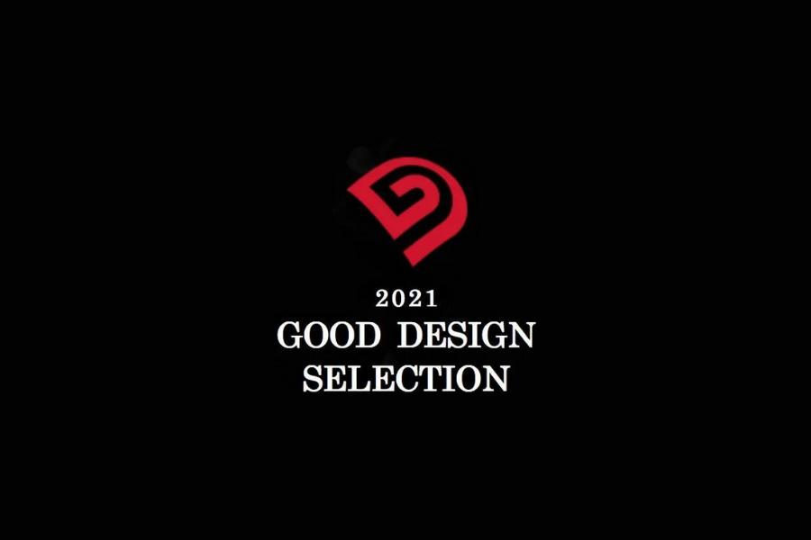 2021韩国好设计(GD)奖 - Good Design Selection