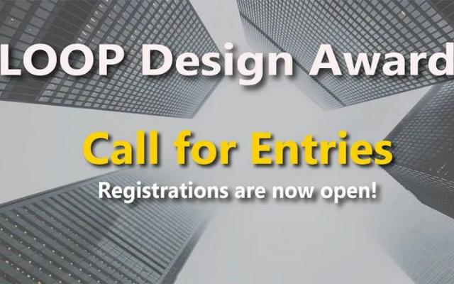 LOOP设计奖-LOOP DESIGN AWARDS
