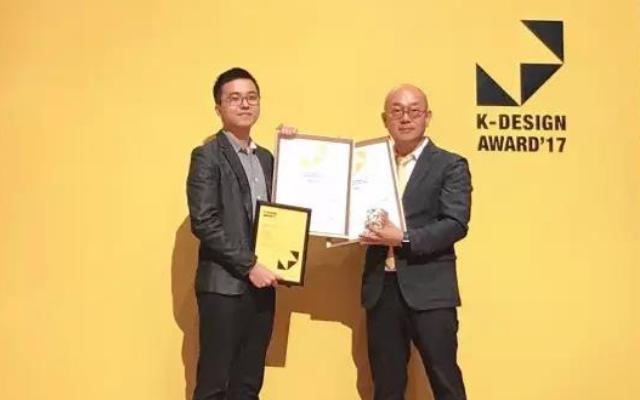 Makeblock 摘下韩国顶级设计大奖 K-design 多个奖项