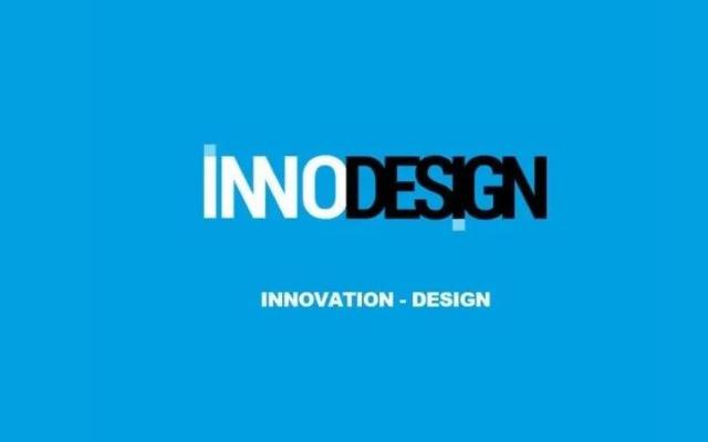 2021法国INNODESIGN PRIZE国际创新设计大奖