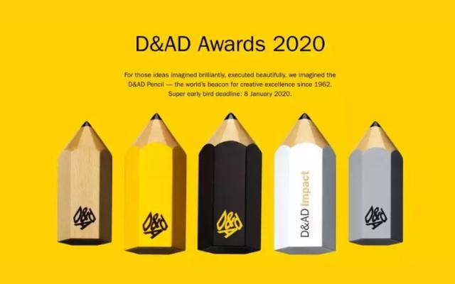 铅笔奖-THE D&AD AWARDS
