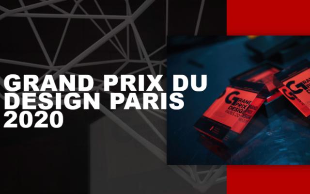 法国双面神国际设计大奖-THE FRENCH INTERNATIONAL DESIGN AWARD