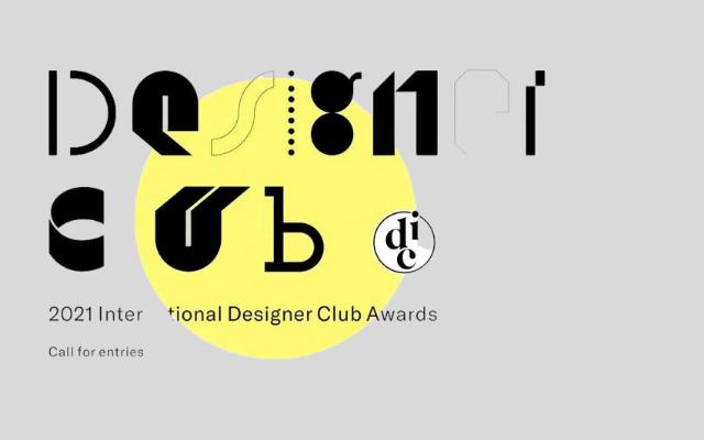 2021国际设计师俱乐部奖 - IDC Awards