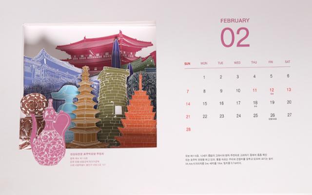 2020韩国好设计奖视觉设计金奖