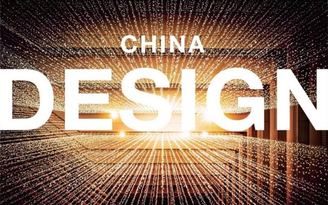 北美看中国设计-CHINA DESIGN IN NORTH AMERICAN EYES