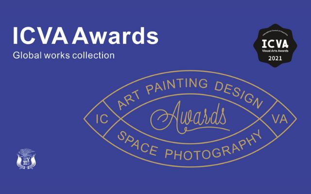 2021 ICVA国际视觉艺术理事会奖 - ICVA Awards