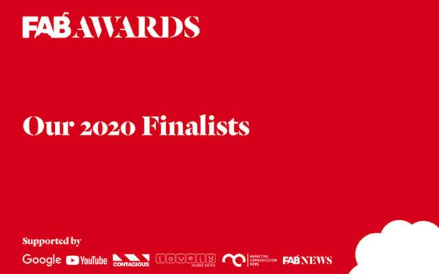 近日英国FAB食品&饮料设计奖入围名单公布!