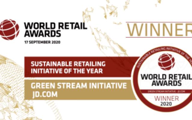 青流计划荣获世界零售大奖年度可持续倡议