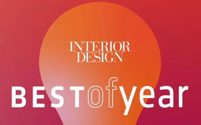 美国《室内设计》杂志年度最佳设计奖-AMERICAN INTERIOR DESIGN BEST OF YEAR AWARDS