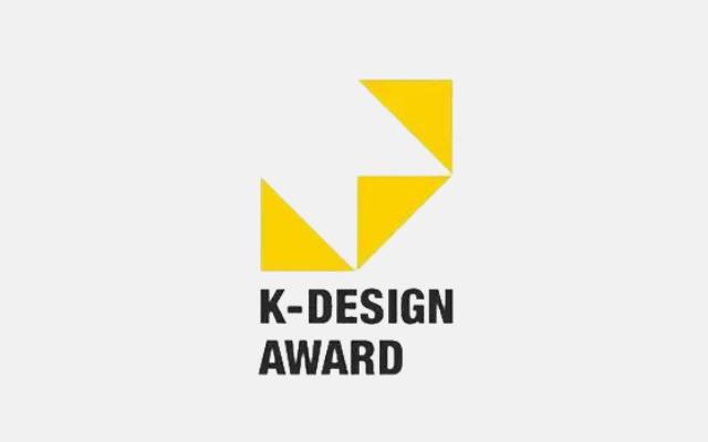 韩国K-设计大奖-K-DESIGN AWARD