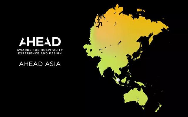 新加坡亚洲酒店体验与设计大奖-AHEAD ASIA