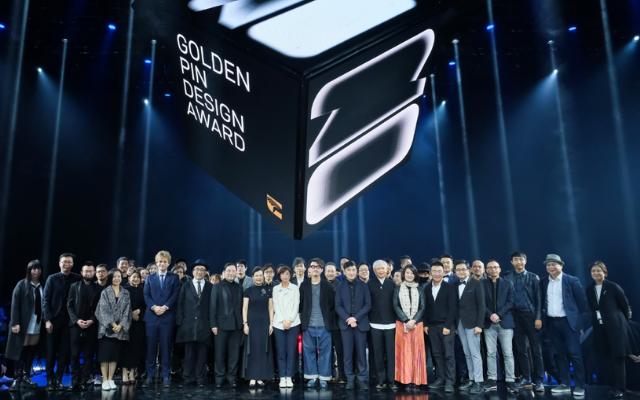 金点设计奖和金点概念设计奖揭晓2020年最佳设计获奖者!【上】