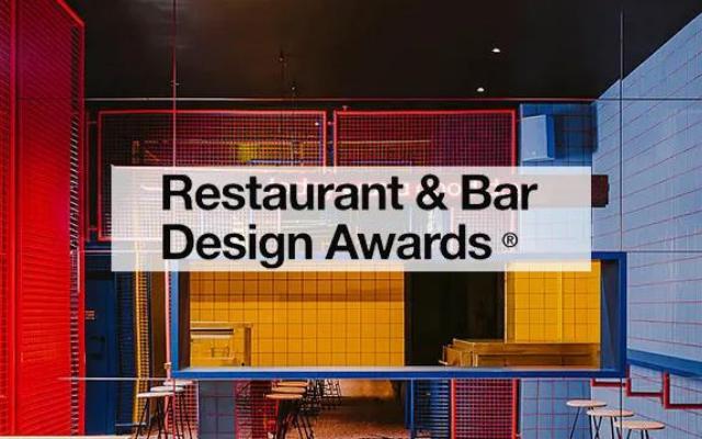 2021英国餐厅&酒吧设计奖 - RESTAURANT & BAR DESIGN AWARDS
