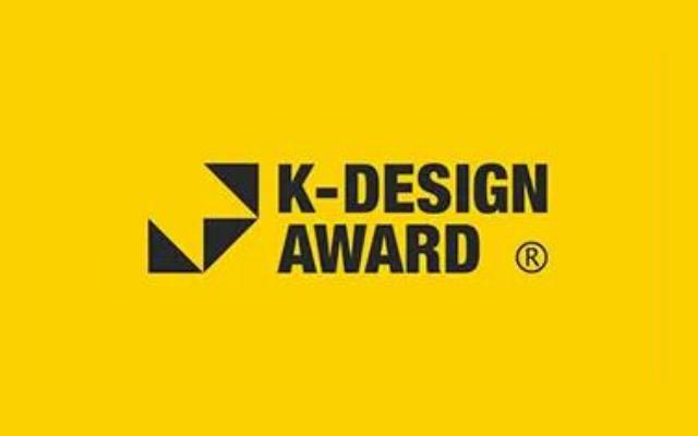 2021韩国K-设计大奖 - K-Design Awards