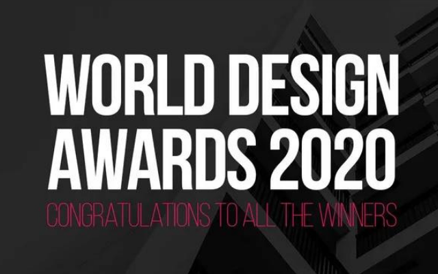 世界设计奖-WORLD DESIGN AWARDS