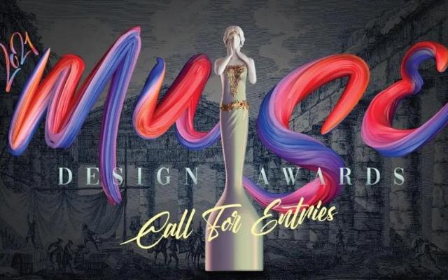 2021美国缪斯设计奖 - MUSE Design Awards