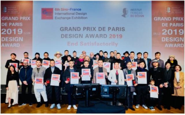 """2019 法国双面神""""GPDP AWARD""""国际设计大奖颁奖盛典圆满落幕 【上】"""