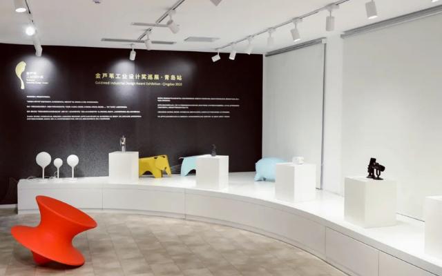 设计巡展 第一届金芦苇奖获奖作品 亮相青岛