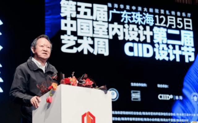 什么才是最棒的室内设计?中国室内设计大奖赛在珠海揭晓