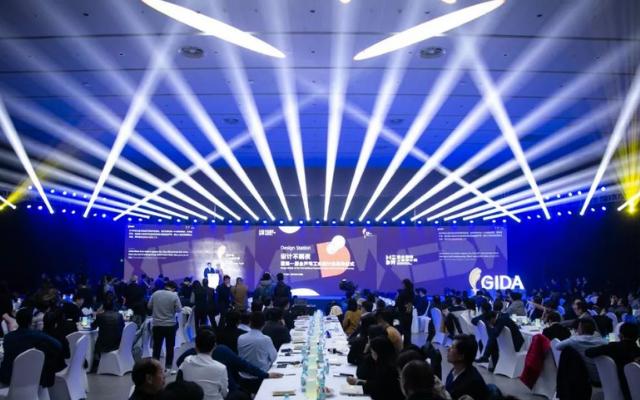 第一届金芦苇工业设计奖正式启动