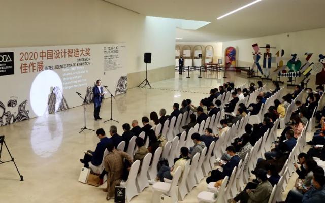 2020中国设计智造大奖佳作展开幕